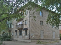 Samara, Serdobskaya st, house 10. Apartment house