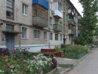 Самара, улица Сердобская, дом 11. многоквартирный дом