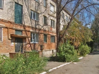 Самара, общежитие Самарского кооперативного техникума, улица Сердобская, дом 12