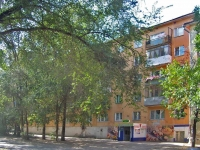 Samara, Serdobskaya st, house 20. Apartment house with a store on the ground-floor