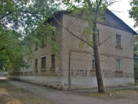 Samara, Serdobskaya st, house 24. Apartment house