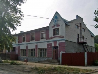 "neighbour house: st. Serdobskaya, house 36Б. Social and welfare services ""Ритуал"""