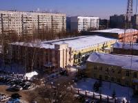 Samara, st Silovaya, house 11. industrial building