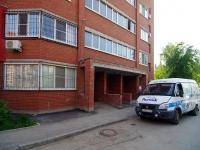 Samara, Solnechnaya st, house 43Б. Apartment house