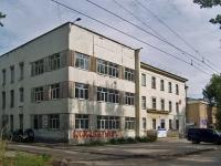 "Samara, public organization ГУ ""Дом дружбы народов"", Teatralny Ln, house 1"
