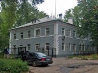 Самара, Театральный проезд, дом 6