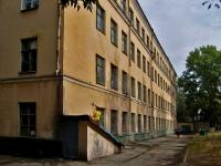 Samara, school №83, Teatralny Ln, house 7