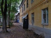 Samara, Teatralny Ln, house 14. Apartment house