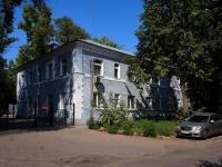 neighbour house: Ln. Teatralny, house 6. court Федеральная служба судебных приставов Кировского района г.Самара