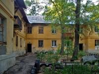 Samara, Tikhiy alley, house 1. Apartment house