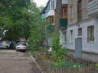 Samara, Tikhiy alley, house 6. Apartment house