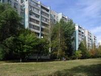 Samara, Topoley st, house 4. Apartment house