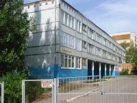 Самара, школа №100, улица Тополей, дом 10