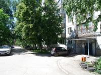 Samara, Topoley st, house 9. Apartment house