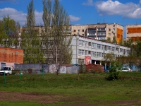 Samara, school №100, Topoley st, house 10
