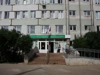 Самара, поликлиника №1, улица Тополей, дом 12