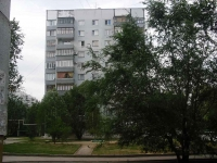 neighbour house: st. Fadeev, house 44А. Apartment house