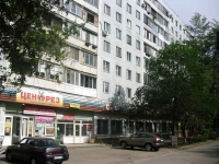 Samara, Fadeev st, house 44. Apartment house with a store on the ground-floor