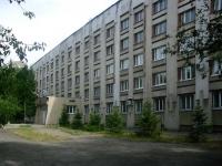 Самара, улица Фадеева, дом 58А. суд