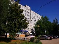 Samara, polyclinic Городская поликлиника №15, Fadeev st, house 56А