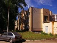 Samara, bank Сбербанк России, Fadeev st, house 64А