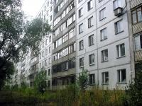 萨马拉市, Fadeev st, 房屋 48. 公寓楼