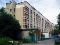 萨马拉市, Fadeev st, 房屋 58А. 法院