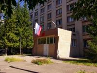 隔壁房屋: st. Fadeev, 房屋 58А. 法院 Промышленный районный суд г. Самары