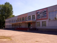 neighbour house: st. Fadeev, house 61. school №3 с углубленным изучением предметов им. Героя Советского Союза В.И. Фадеева
