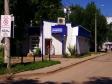 Samara, Fadeev st, house56В