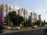 neighbour house: st. Shvernik, house 11. Apartment house