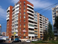 neighbour house: st. Shvernik, house 15. Apartment house