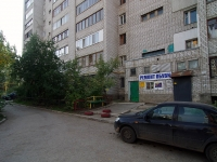 Samara, Shvernik st, house 16. Apartment house