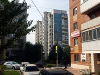 Samara, Shvernik st, house 24. Apartment house