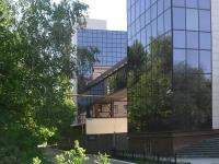Samara, Morisa Toreza st, house 1А. office building