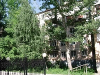 neighbour house: st. Morisa Toreza, house 1. Apartment house