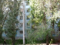 Samara, st Morisa Toreza, house 10. Apartment house