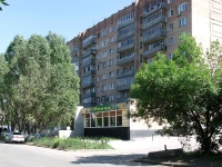Samara, st Morisa Toreza, house 13А. Apartment house