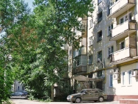 Samara, Morisa Toreza st, house 13. Apartment house