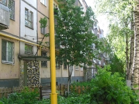 neighbour house: st. Morisa Toreza, house 17А. Apartment house