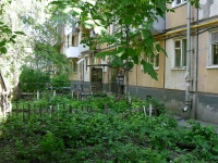 neighbour house: st. Morisa Toreza, house 17. Apartment house