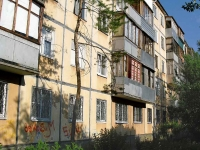 Samara, st Morisa Toreza, house 18. Apartment house