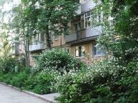 Samara, Morisa Toreza st, house 18. Apartment house