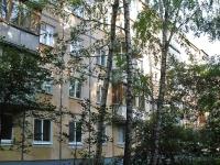 Samara, Morisa Toreza st, house 26. Apartment house