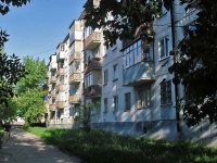 Samara, Morisa Toreza st, house 37. Apartment house
