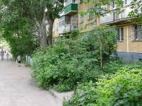 Samara, Morisa Toreza st, house 38. Apartment house