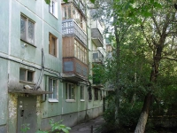 Samara, Morisa Toreza st, house 41. Apartment house
