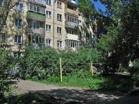 neighbour house: st. Morisa Toreza, house 43. Apartment house
