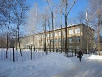 Samara, school №61, Morisa Toreza st, house 45
