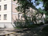 Самара, школа Специальная коррекционная школа-интернат №4 для глухих детей, улица Мориса Тореза, дом 54